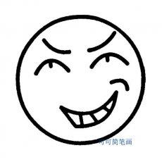 表情 表情简笔画 永利开户永利棋牌 永利棋牌官网 日照市蒲公英网络科技有限公司 表情