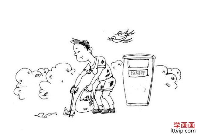 讲卫生捡垃圾简笔画步骤图片大全 学画画 表情