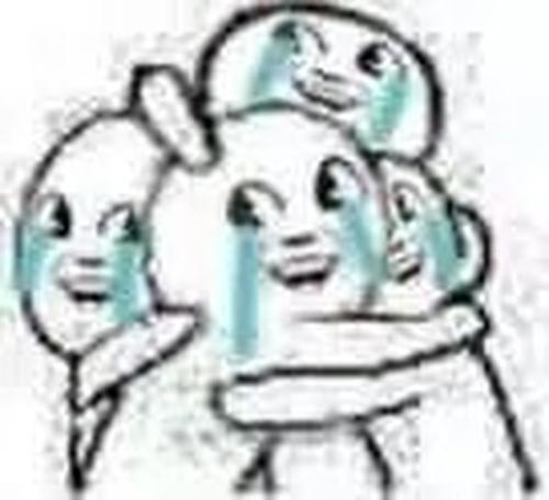 表情 委屈到哭的表情包动态 委屈表情包动态 委屈哭的表情包 委屈到快哭了表情  表情图片