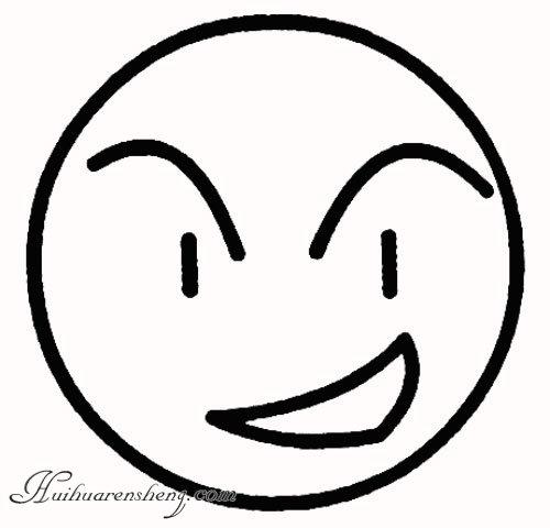 表情 简笔画人物面部表情 喜 2 人物简笔画 绘画人生 表情图片