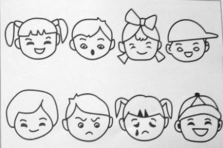 表情 简笔画表情图片 18张 2 表情图片 表白图片网 表情