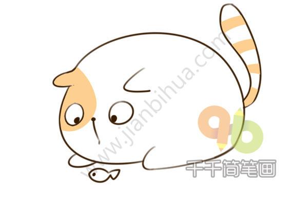 表情 小猫爱吃鱼简笔画 简约型文化普通难度 陆地动物 千千简笔画 表情