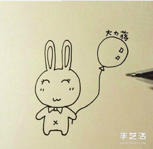 表情 卡通小兔子简笔画教程简单又可爱小兔子画法 名仕娱乐场网上娱