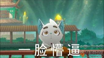 表情 京剧猫第二季 京剧猫第三季 京剧猫第3季 梨子网 表情