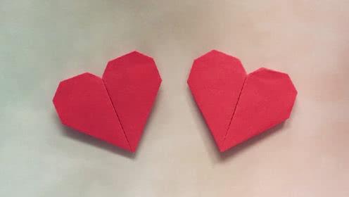 表情 2分钟学会爱心的折法,简单的爱心手工折纸教程 腾讯视频 表情