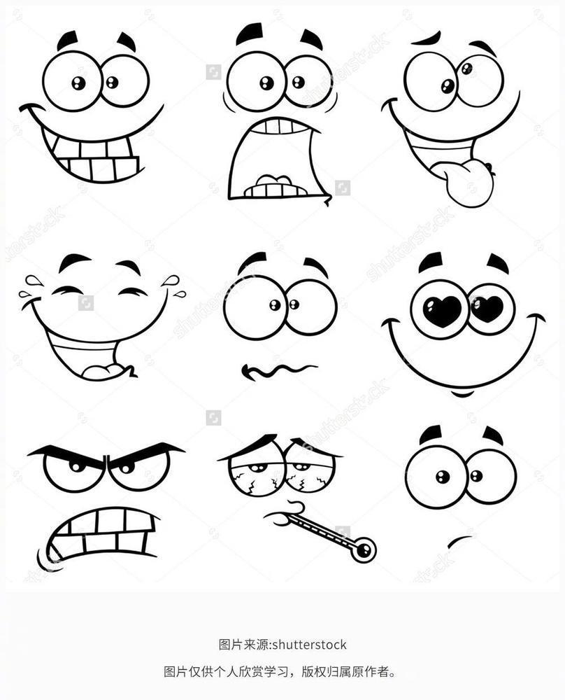 表情 创意手绘简单表情包 手绘创意海报 创意海报手绘图片大全 创意手绘墙画 飞行网 表情