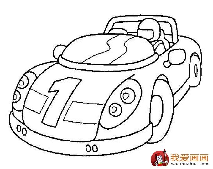 表情 小汽车简笔画,儿童简笔画小汽车大图 5 儿童画教程 学画画 我爱画画网 表情
