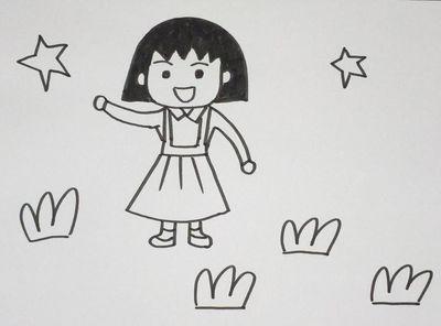 表情 樱桃小丸子 富士电视台播出的动画 百度百科 表情