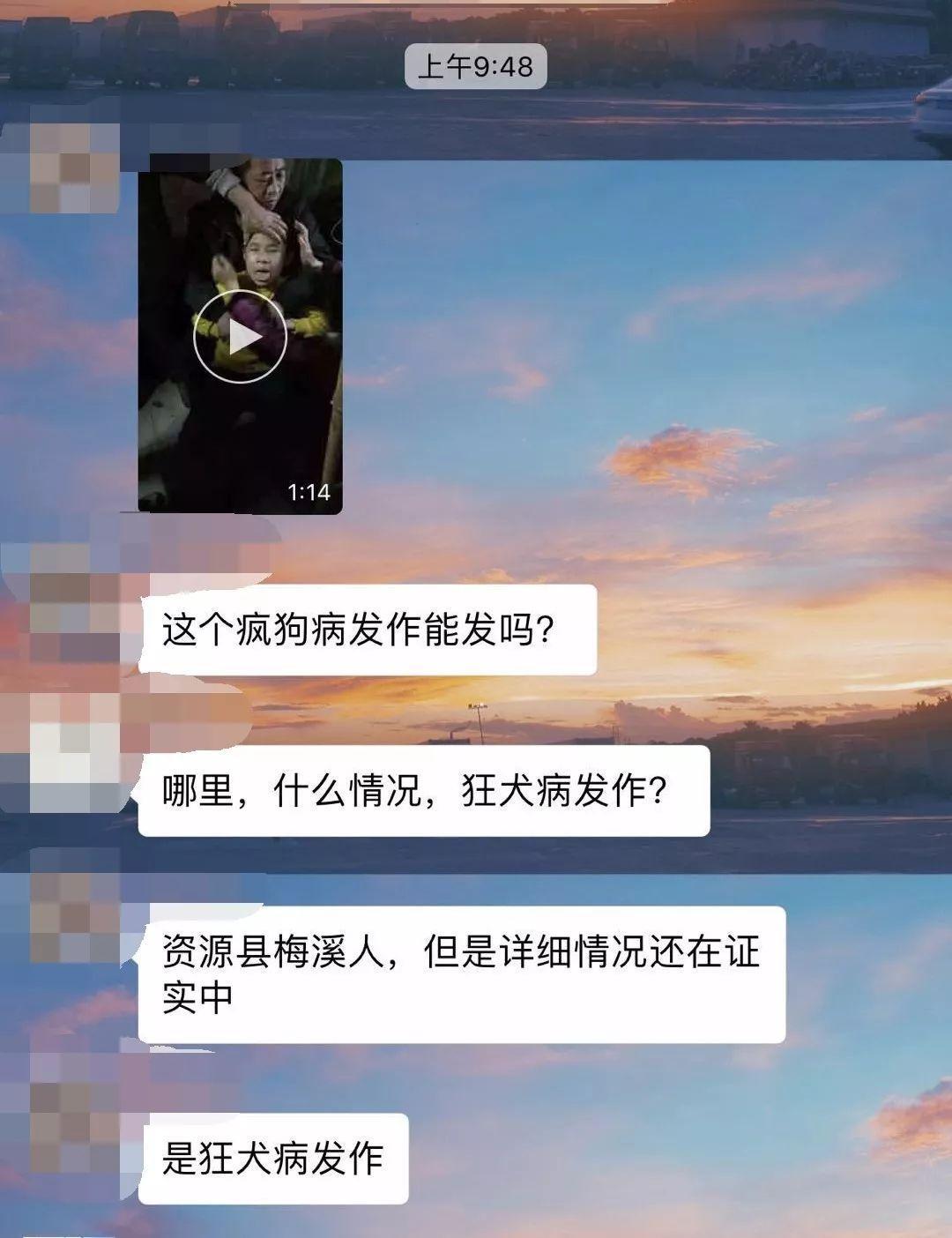 表情 突发 桂林一男童狂犬病发作 学狗狂叫不止 真相竟是 天天快报 表情