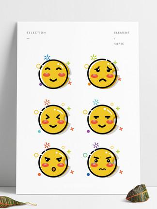 白色简笔画小人表情包-表情 可爱卡通表情 图片免费下载 可爱卡通表情