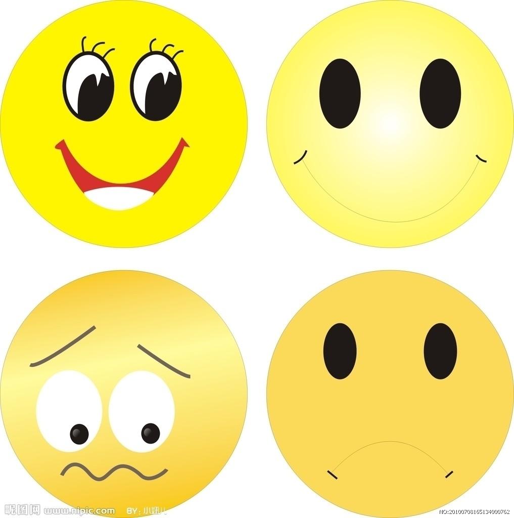 表情 简笔画笑脸表情符号内容 简笔画笑脸表情符号图片 表情