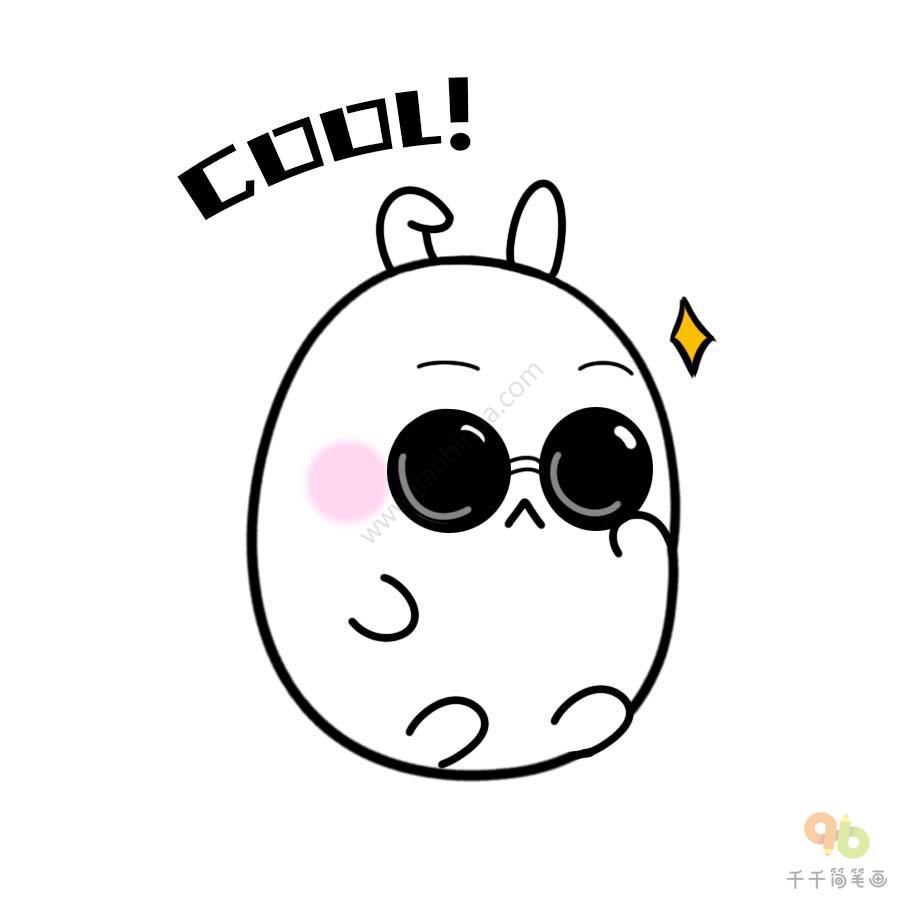 表情 土豆兔装酷表情包 表情包 千千简笔画移动版 表情
