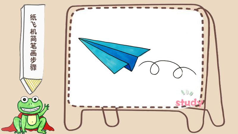 表情 纸飞机简笔画步骤 天天板报网 表情
