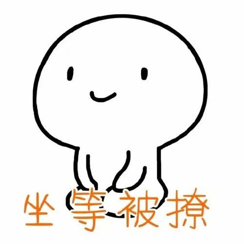表情 超萌符号简笔画表情包 超萌符号 九九网 表情