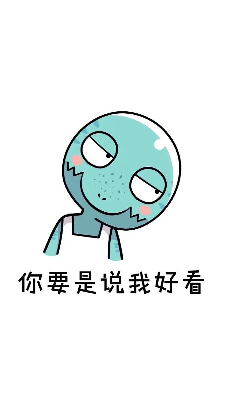 表情 可爱爆笑小怪兽怼人微信表情包 可爱搞怪小怪兽微信表情包 微茶网 表情