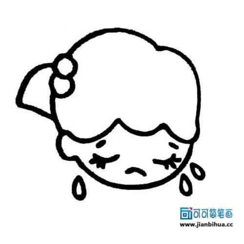 表情 哭表情简笔画 大笑简笔画 孩子简笔画 哭表情卡通 男人喔 表情