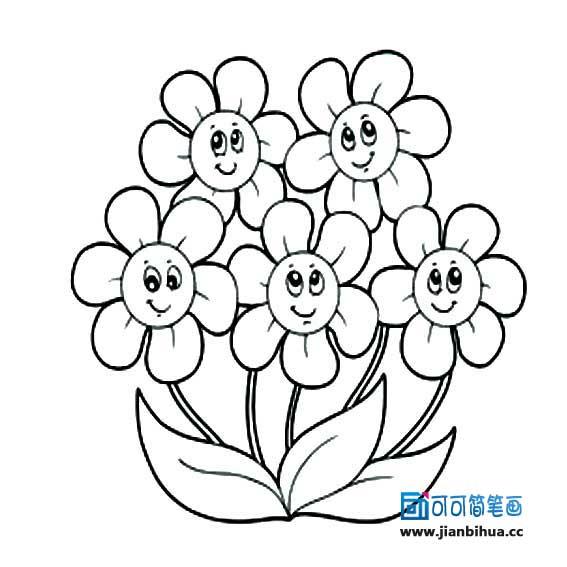 表情 卡通花卉简笔画 2 华美简笔画 表情