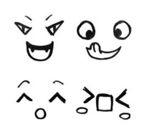 表情 用简笔画画高兴的表情大全 高兴的简笔画 表情