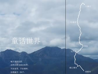 表情 西湖十景 西湖旅游景点介绍ppt模板,行业模板 51PPT模板网 表情