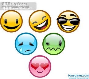 表情 手绘小表情 图片免费下载 手绘小表情素材 手绘小表情模板 千图网 表情图片