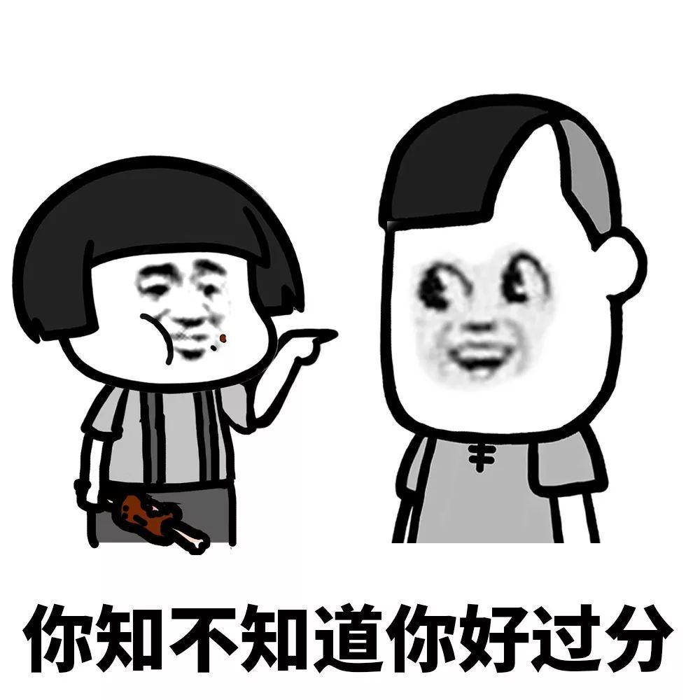 你好 在吗,我要知道这个地址:广州市微昶网络科技有限公司,说可以控