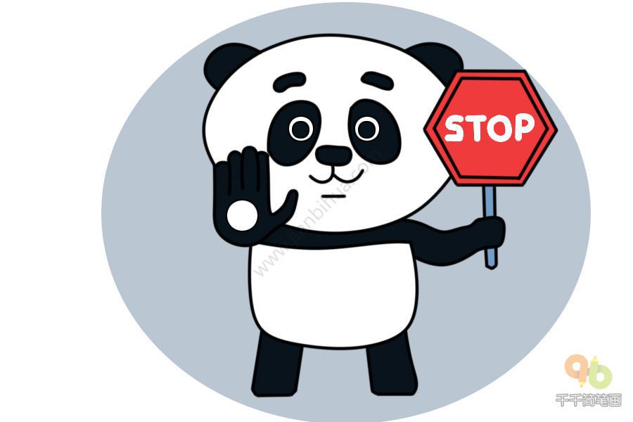 STOP 干平简笔画-表情 做手势的熊猫表情包千千简笔画人人都能轻松