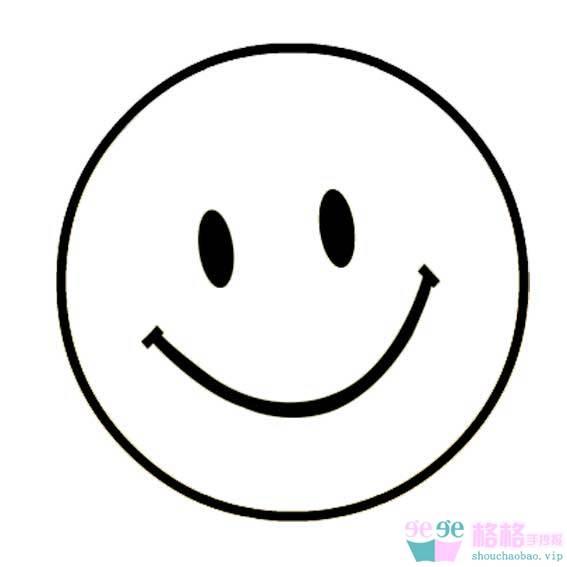 表情 简单笑脸简笔画图 开心的笑脸简笔画 格格 表情