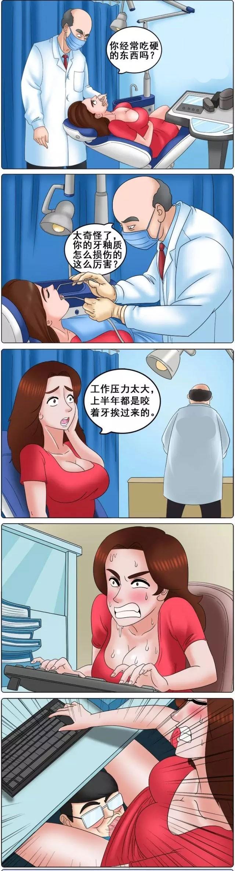 韩红鸡儿不放假qq表情 鸡儿不放假表情包安卓版汉化... _飞翔下载
