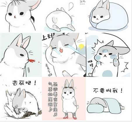 表情 扶墙兔子吐血表情高清 兔子简笔画彩色 姚贝娜唱鱼时吐血照片