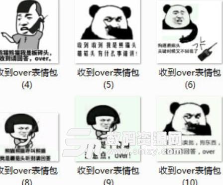 到over表情包收到over表情包收到over表情包 (6) (5) (4) 收到over表
