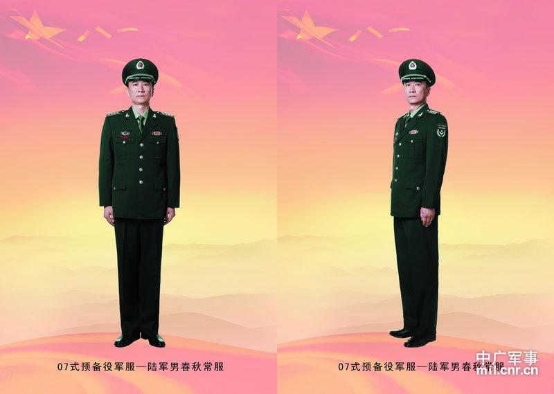 07式预备役军服 男春秋常服图片