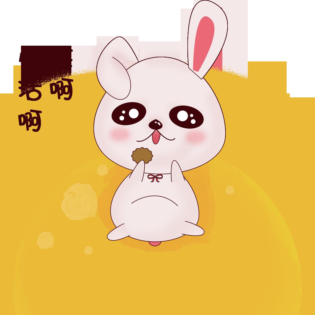 表情 卡通 卡通手绘可爱粉粉小兔子中秋节吃月饼表情包坐月亮上免费  表情