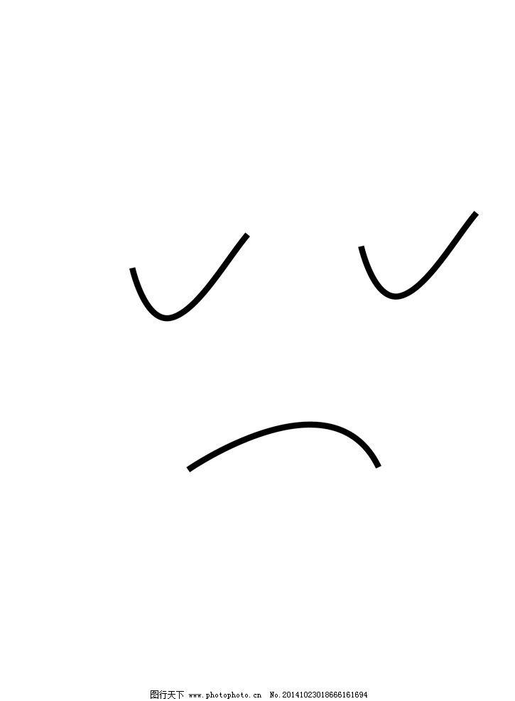 表情 表情丰富的脸简笔画可爱表情简笔画各种表情的脸简笔 乐乐简笔