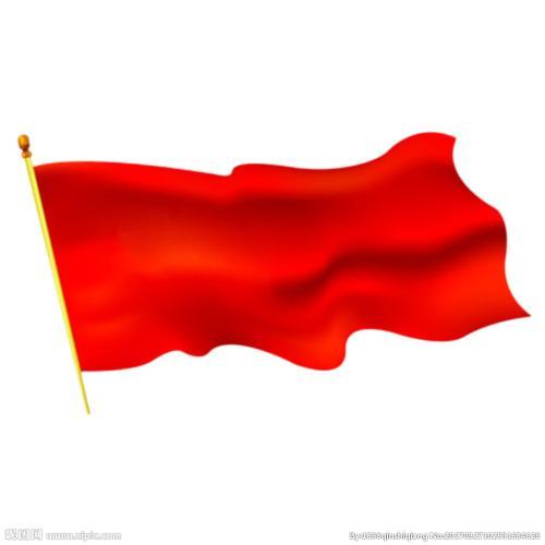 表情 红旗最新欜 五星红旗logo 红旗简笔画图片大全 五星红旗背景 游戏