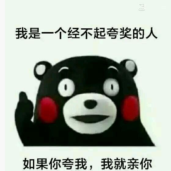 表情 么么哒 权律二嘟嘴剪刀手卖萌表情 可爱表情 斗图表情包 QQ微信