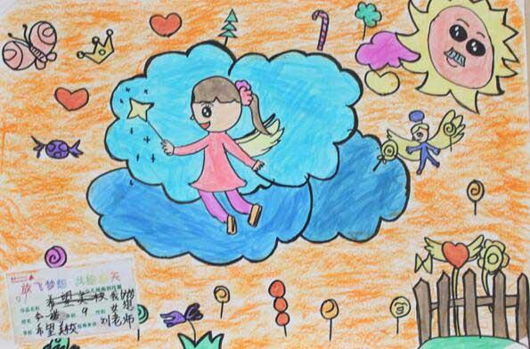 表情 歌唱祖国放飞梦想儿童画图片 3 格格 表情图片