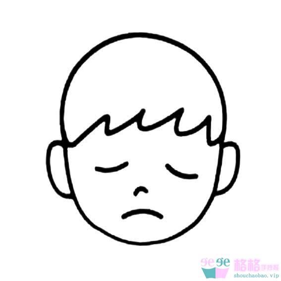 表情 表情简笔画图片 儿童面部表情简笔画素材 格格 表情