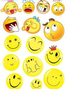 表情 各种笑脸表情简笔画 开心笑脸简笔画 可爱笑脸表情包 梨子网 表情