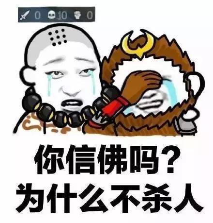 表情 王者荣耀猴子表情包 第1页 一起QQ网 表情