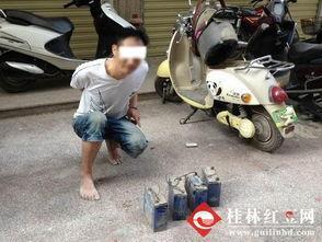 表情 偷电瓶车表情 偷电瓶车 偷电瓶车养你 偷电瓶车的周某 博灵PS网