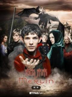 梅林传奇第二季