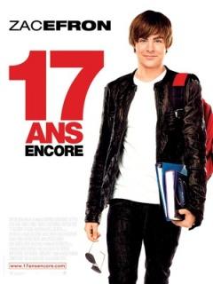 重返十七岁 (2009)
