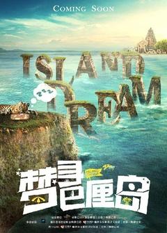 梦寻巴厘岛