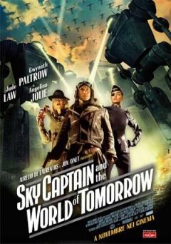 天空上尉与明日世界 (2004)