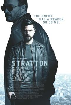 斯特拉顿(2016)