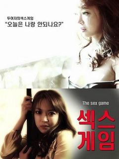 #xing*游戏(韩国)