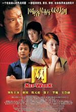 网 中国大陆版