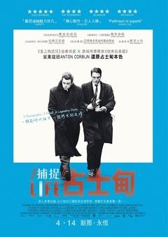 生活(2015)