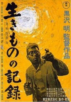 活人的记录(1955)