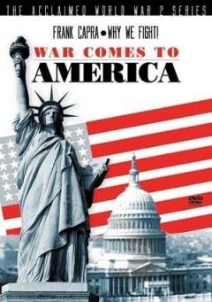 美国的参战